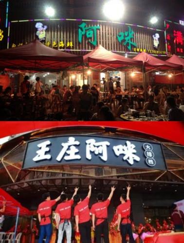 """没吃过【王庄阿咪】大排档,还真不敢说自己是混福州""""夜场""""的"""